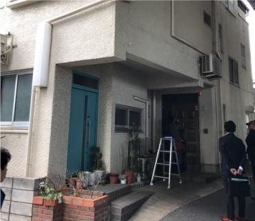 渋谷区一般住宅 石綿含有調査